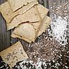 Печенье Цельнозерновое