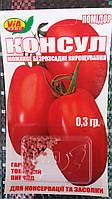 """Семена томатов """"Консул"""" ТМ VIA-плюс, Польша (упаковка 10 пачек по 0,3 г)"""
