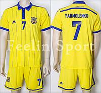 Футбольная форма сборной Украины Ярмоленко (Yarmolenko) 2014-2015 домашняя