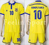 Футбольная форма сборной Украины Коноплянка (Konoplyanka) 2014-2015 домашняя