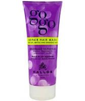 Маска восстанавливающая для сухих, ломких и поврежденных волос GOGO 200 мл Kallos