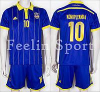 Футбольная форма сборной Украины Коноплянка (Konoplyanka) 2014-2015 выездная, фото 1