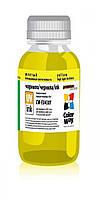 Чернила повышенной светостойкости ColorWay CW-CU426Y Yellow (200 ml) (CW-CU426Y02) (Совместимость: Canon FAX: