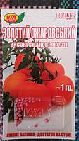 """Семена томатов """"Золотой Ожаровский"""" ТМ VIA-плюс, Польша (упаковка 10 пачек по 1 г)"""