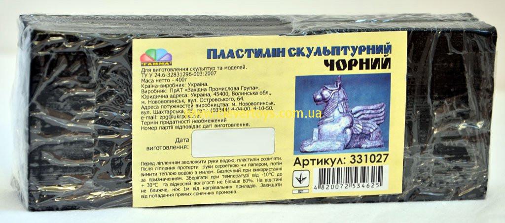 "Пластилин скульптурный чёрный ""Гамма"", 800 г"