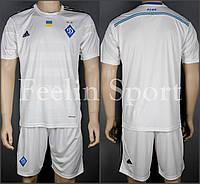 Футбольная форма Динамо Киев 2015-2016 домашняя