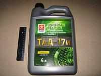 Масло трансмиссионное ТАД-17и (Канистра 4л) . ТАД-17и