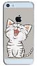 Пластиковый чехол для Iphone 5/5S с котиком