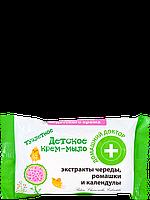 """Детское крем-мыло с """" Экстрактом череды,ромашки и календулы"""""""