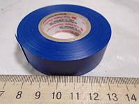 Изолента 3М синяя, фото 1