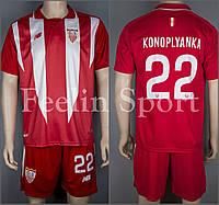 Футбольная форма Севилья Коноплянка 2015-2016 выездная