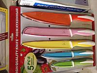 Комплект кухонных ножей с антибактериальным покрытием 5шт