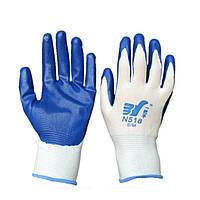 Перчатки нитрил Doloni