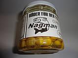 Кукурудза Nagman Коноплі (Німеччина), фото 3