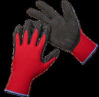 Перчатки нитриловым покрытием