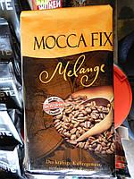 Кофе Mocca fix melange