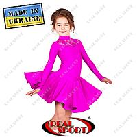 Платье рейтинговое (бейсик) для бальных танцев бифлекс с гипюром П1494 малиновый