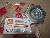 Крышка маслозаливной горловины ВАЗ 2101-21 . 21010-1009146