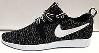Кроссовки мужские Nike Roshe Run серые  NI0096