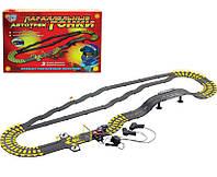 Гоночный автотрек Параллельные гонки Joy Toy 0818 SR