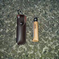 Нож Opinel Inox Natural + etui №8 (с чехлом)  Бук (001089), фото 3