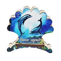 """Салфетница - """"Дельфины"""" Ваш город"""