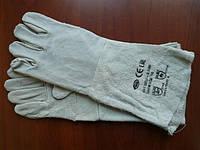 Перчатки замшевые краги Mastertool