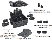 """DAB"" E.SYDOCK Комплект подключения насосной станции E.SYBOX"
