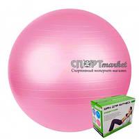 Мяч для фитнеса (фитбол) Profit 65 см. M0276