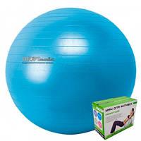 Мяч для фитнеса (фитбол) Profit 75 см.