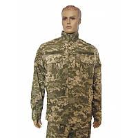 Камуфлированный костюм, камуфляж, ВСУ 1, размер 46
