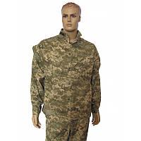 Камуфлированный костюм, камуфляж,  ВСУ 2, размер 46