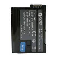 Аккумулятор к фото/видео EXTRADIGITAL Nikon EN-EL15 Chip (D7000, D800, D800e, V1) (BDN2523)