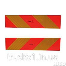 Знак автопоїзда (тягач) TWY073 (BORG-HICO)