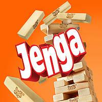 Настольные игры Jenga (Дженга)