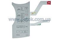 Клавиатура для СВЧ печи Samsung CE283GNR-S DE34-00219J
