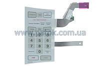 Клавиатура для СВЧ печи Samsung MS83HNR DE34-00210E