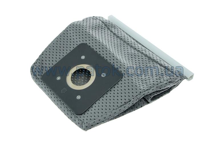 Мешок тканевый для пылесоса Gorenje 229397