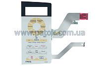 Клавиатура для СВЧ печи Samsung G273VR DE34-00193J