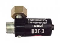 Подогреватель газа ПЕГ 3 (24-36В), фото 1