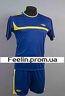 Футбольная форма Umbro Blue (Умбро Синяя)