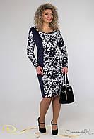 Женское приталенное платье  больших размеров