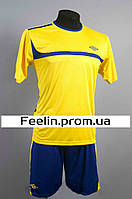 Футбольная форма Umbro Yellow (Умбро Желтая)