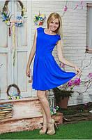 Сарафан летний короткий синий