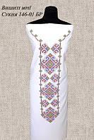 Платье женское без рукавов 146-01