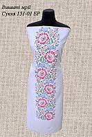 Платье женское без рукавов 151-01
