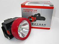 Фонарь налобный SHANXING SX-009