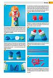 Забавні саморобки з пластикових пляшок, фото 3
