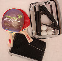 Набор ракеток для настольного тенниса с сеткой в чехле