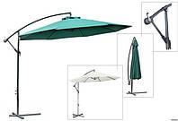 Зонт с боковой стойкой